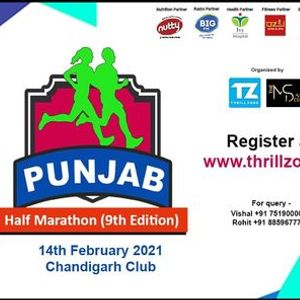 Punjab Half Marathon 2021 (9th edition)
