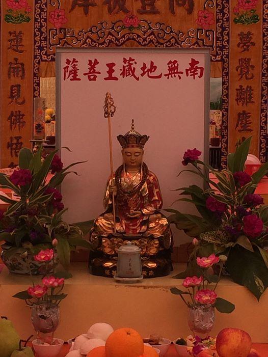 ()  Di-Zang Pu Sa Anniversary Celebration