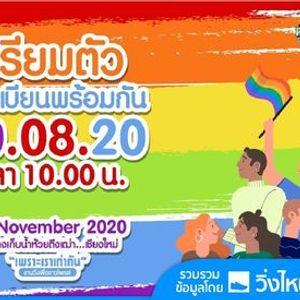 Chiang Mai LGBTQ Run 2020