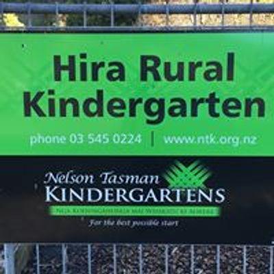 Hira Rural Kindergarten 2019 Quiz Night Fundraiser