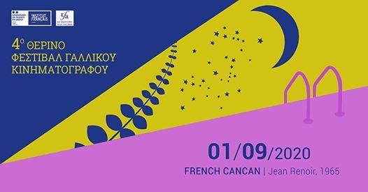 French Cancan  Jean Renoir
