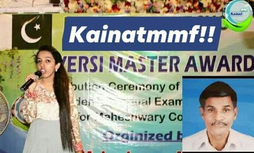 Versi Master Award 2021, 4 July | Event in Karachi | AllEvents.in