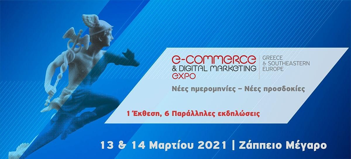 eCommerce & Digital Marketing Expo Greece & Southeastern Europe 2021, 13 March | Event in Athens | AllEvents.in