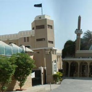 Ramzan Majlis at MEM - 1442 AH  2021 AD