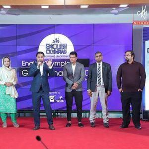 English Olympiad Narail District Selection Round Season-3
