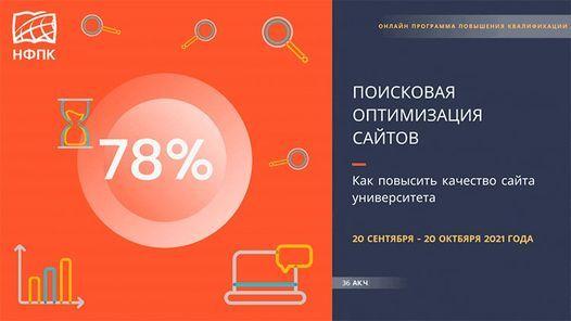 Онлайн оптимизация текста для сайта продвижение друпал сайта