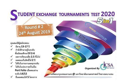 Student Exchange Tournament Test Round 2  24