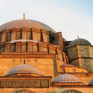 Arabic Summer Course in Istanbul (4 weeks) - Summer 2021