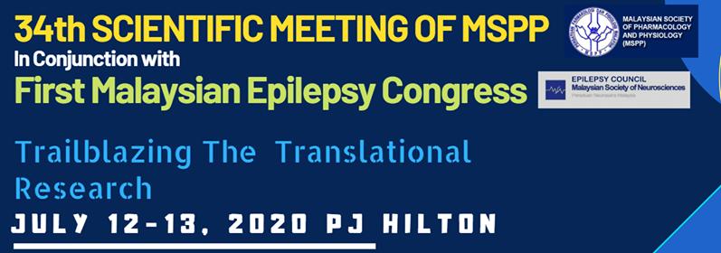 34th MSPP & 1st MEC 2020