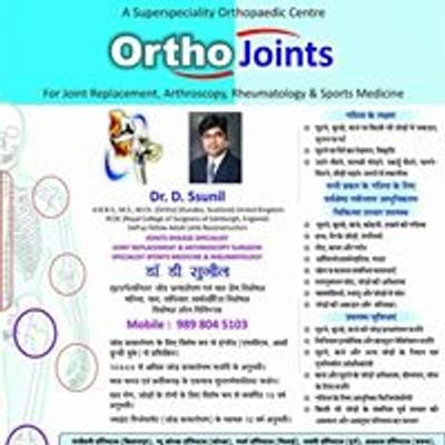 Ortho - Joints