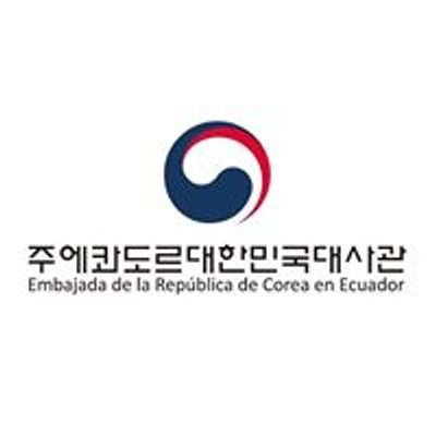 Embajada de Corea en Ecuador/주에콰도르대사관