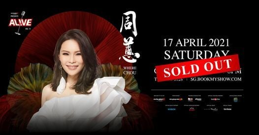 [SOLD OUT] AL!VE VOL 11 ft. Where Chou (周蕙), 17 April | Event in Serangoon | AllEvents.in