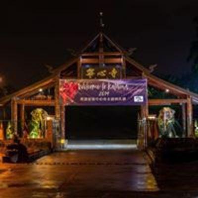 宁心寺 Santi Forest Monastery Official