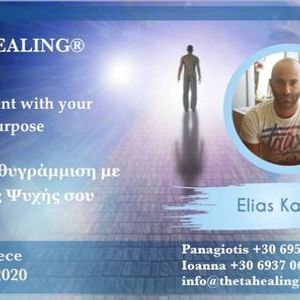 ThetaHealing Elective  True Alignment with Your Soul Purpose