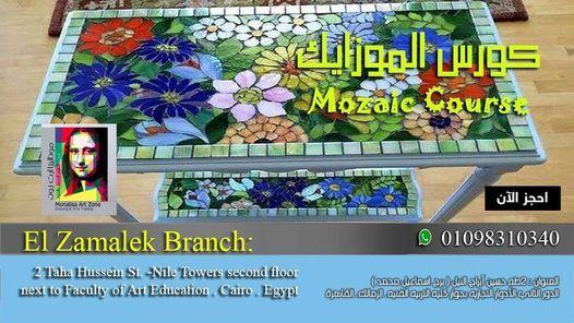 كورس الموزايك / Mozaic Course | Event in Ramadan 10 City | AllEvents.in