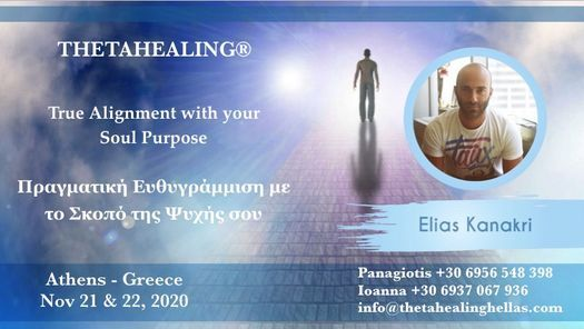 ThetaHealing® Elective – True Alignment with Your Soul Purpose, 21 November | Event in Athens | AllEvents.in
