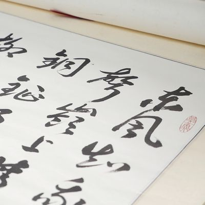 Chinese Calligraphy Course starts Oct 20 (8 sessions)