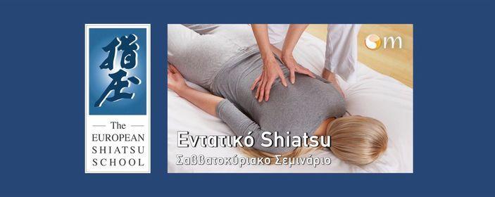 Εντατικό Σεμινάριο Shiatsu, 23 October | Event in Athens | AllEvents.in