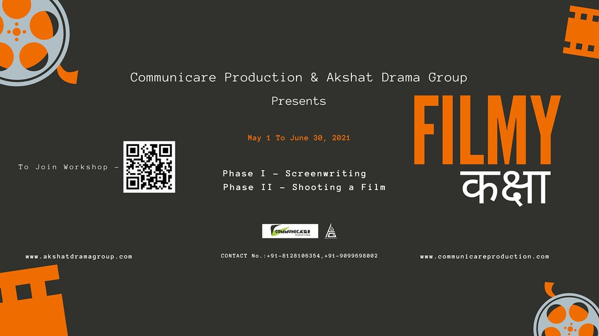 Filmy कक्षा | Event in Ahmedabad | AllEvents.in