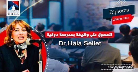 Diploma of Teachers Prep to Work in International Schools, 31 January   Event in Helwan   AllEvents.in