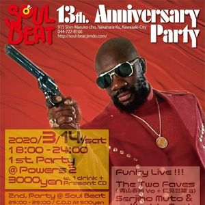 SOUL BEAT 13th Anniversary Party