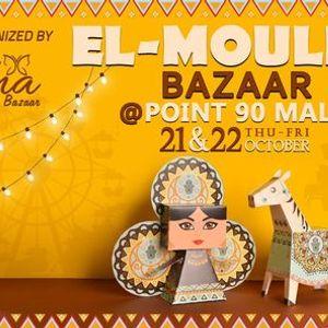 El-Moulid Bazaar