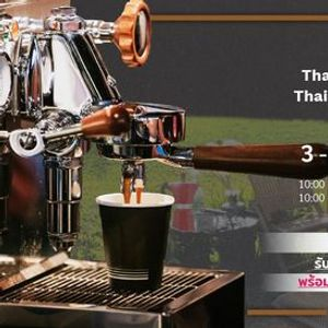 Thailand Coffee Tea & Drinks 2021    Thailand Bakery & Ice Cream 2021