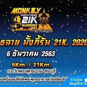 Phraphutthachay Monkey Run21K 2020