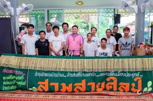 เจ้าพ่อบ้านเชียงแสนสารภี, 20 May | Event in Chiang Mai | AllEvents.in
