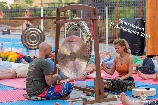 Yin Yoga & Gong Sounds