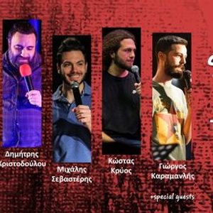 Stand Up Comedy 289   Art