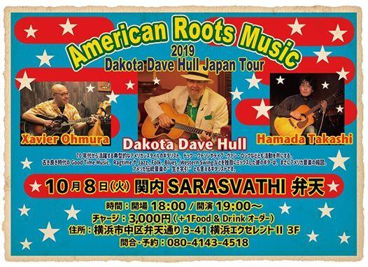 Dakota Dave Hull &  &  Sarasvathi  Live