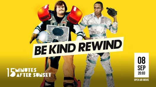 15 minutes after sunset - Be Kind Rewind