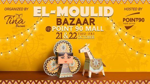 El-Moulid Bazaar, 21 October   Event in Cairo   AllEvents.in