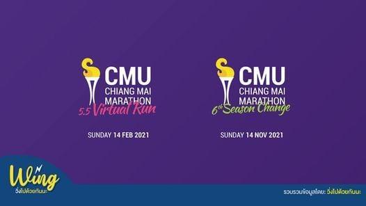 CMU Marathon 2021, 14 November | Event in Chiang Mai | AllEvents.in
