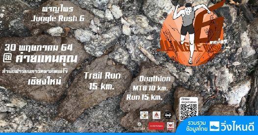 ผจญไพร วิ่งใส่ป่า Jungle Rush 6, 30 May | Event in Chiang Mai | AllEvents.in