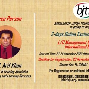 LC Management for Local and International Business