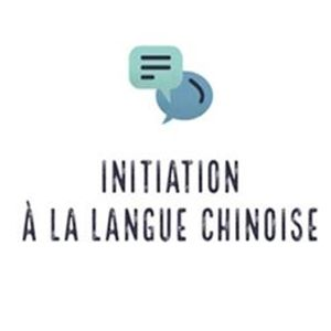 Initiation  la langue chinoise