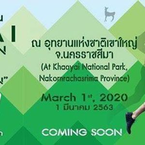 Khao Yai Marathon 2020 Presented by UnionPay