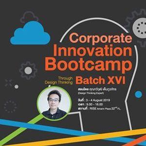 Corporate Innovation Bootcamp Batch 16