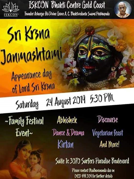 Sri Venkateswara Vignan Mandirm Guntur events in the City  Top