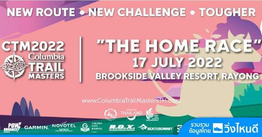 Columbia Trail Masters 2021, 18 July   Event in Rayong   AllEvents.in