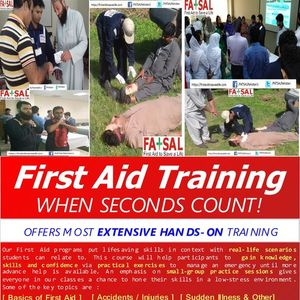 Basic First Aid with CPR and AED