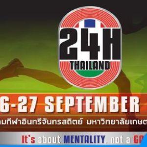 24H Thailand 2020