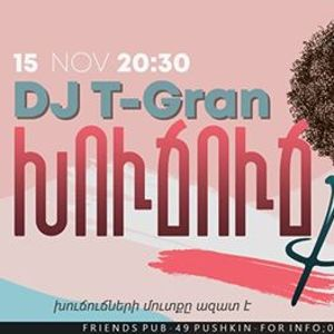 Party with DJ T-Gran