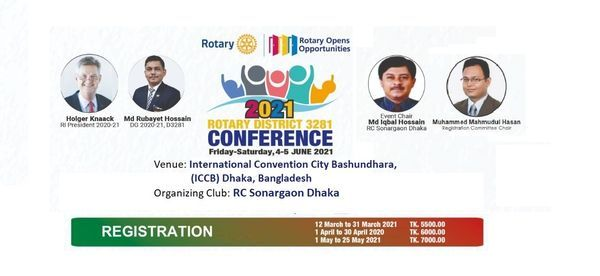 DISTRICT CONFERENCE 2021, 4 June | Event in Dhaka | AllEvents.in