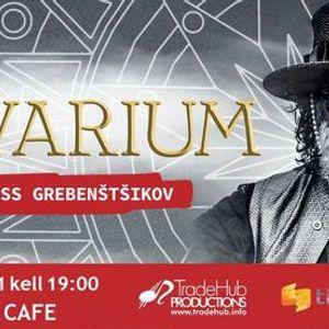 Boriss Grebentikov & Akvarium
