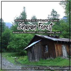 02 Days Tour To Sharan Forest