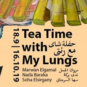 Tea Time with my Lungs Art Exhibition