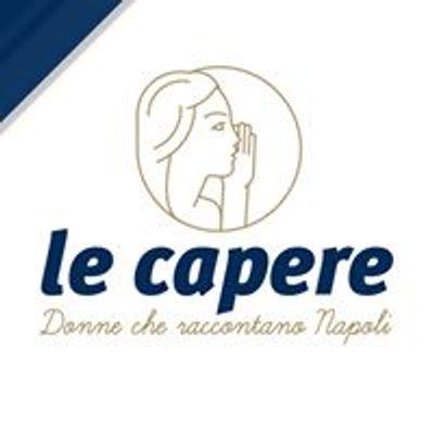 LeCapere Tour Napoli